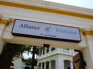 Alliance Francaise,ポンディチェリー