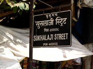 スクラージ通り、SUKHALAJI STREET,ムンバイ