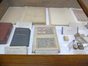 アドヤール図書館一階資料室、神智学協会、チェンナイ