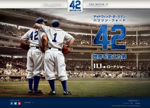 42site