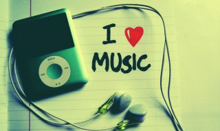 I_Love_Music_by_c0tu.jpg