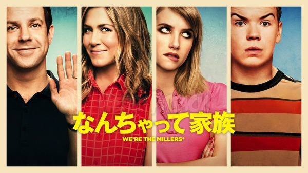 13112401 Were the Millers 02