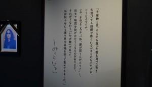 BNS_1023.JPG