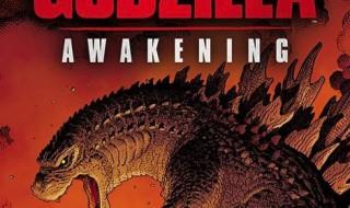 godzilla-awakening-cover-1.jpg
