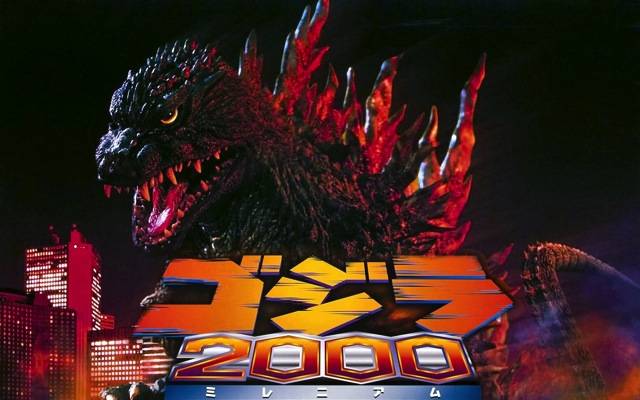 263099-giant-monster-movies-godzilla-2000-millennium-wallpaper.jpg