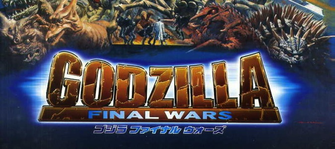 【ゴジラ第28作】『ゴジラ FINAL WARS』について