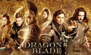 dragon-blade.jpg