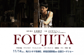 映画レビュー『劇場版 MOZU』-考えるな、とにかく感じろ!