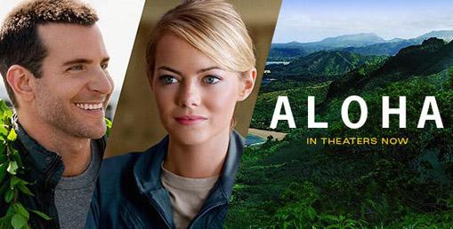 映画レビュー|『アロハ/Aloha』