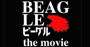 BEGALE the movie
