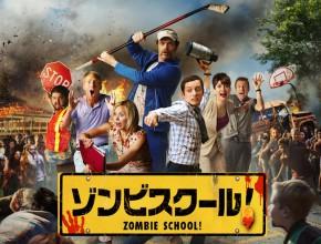 全米Box Office:『ライド・アロング2』が初登場1位、『スターウォーズ』は3位を堅守