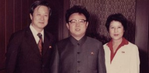 lovers-and-the-despot.jpg