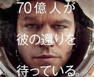 odyssey_poster_large.jpg