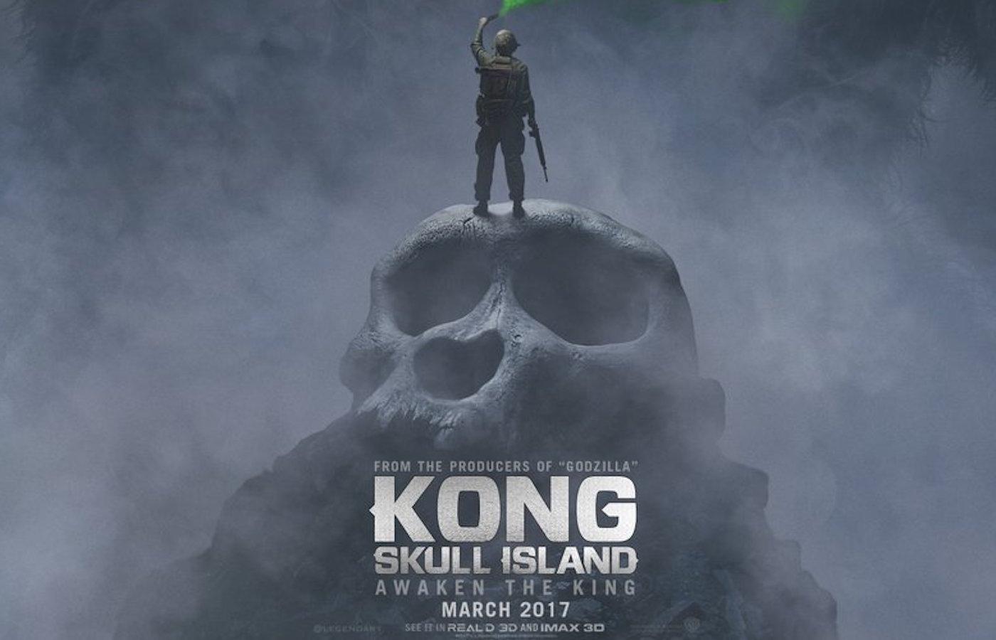 キングコング映画『コング:スカル・アイランド』のポスターが公開!