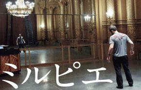 中国ワンダグループが建設中の超巨大スタジオ初撮影作品は『パシリム2』と『ゴジラ2』に決定!