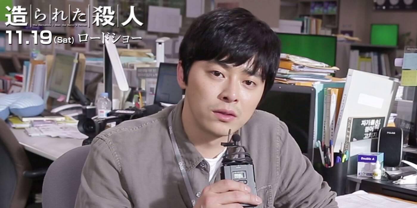 韓国映画『造られた殺人』からインタビューを含むメイキング映像が公開!