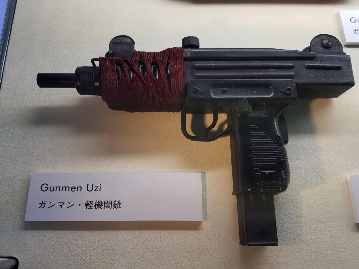 Ghost in the shell gunman uzi prop copy