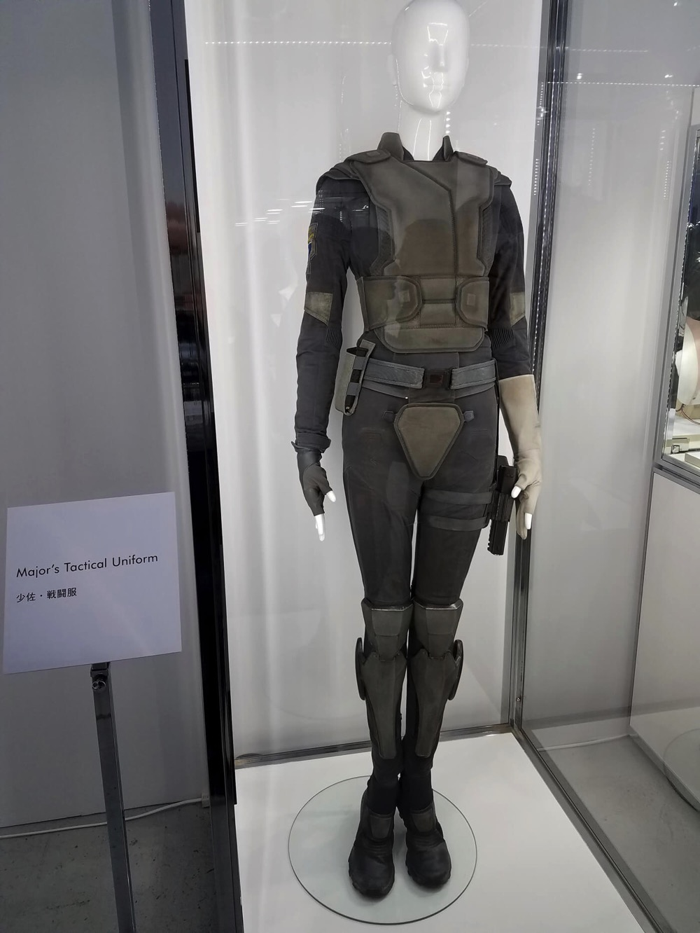 Ghost in the shell majors tactical uniform costume copy