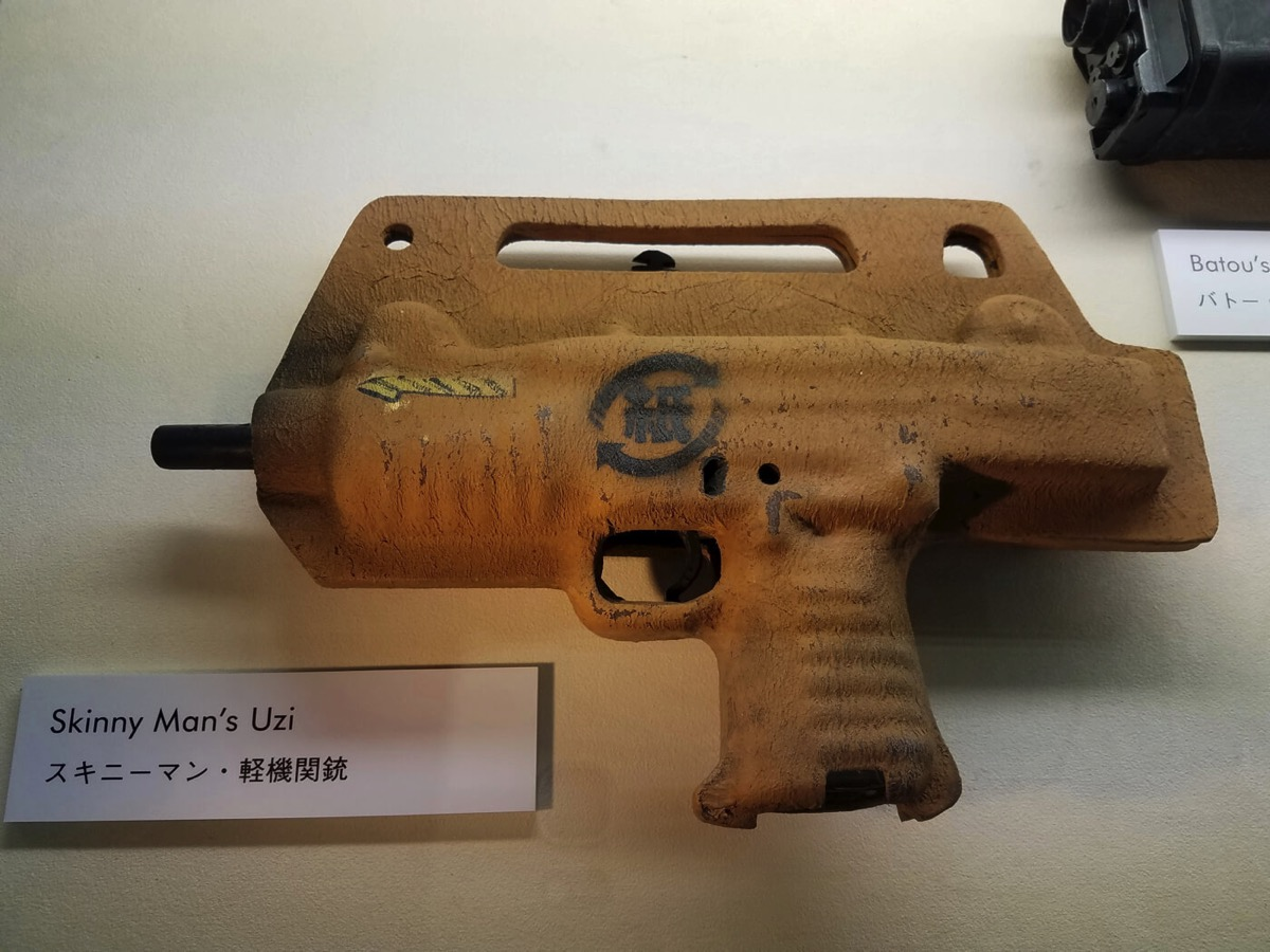 Ghost in the shell skinny mans uzi prop copy