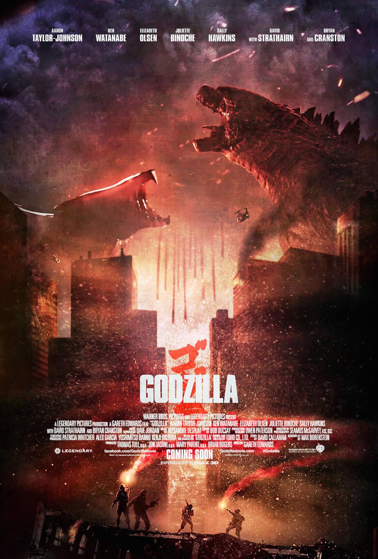 Godzilla 201