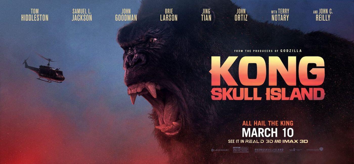 Kong banner 2