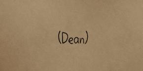 dean.png