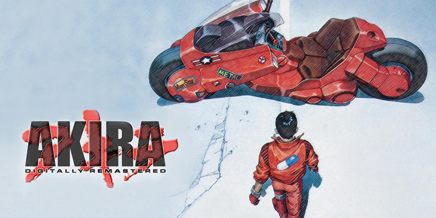 ハリウッド実写化企画『AKIRA』の監督に話題の低予算ホラー『Get Out』ジョーダン・ピールを抜擢か!?