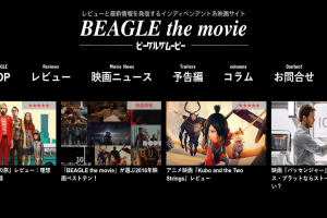 beagle-teh-movie.png