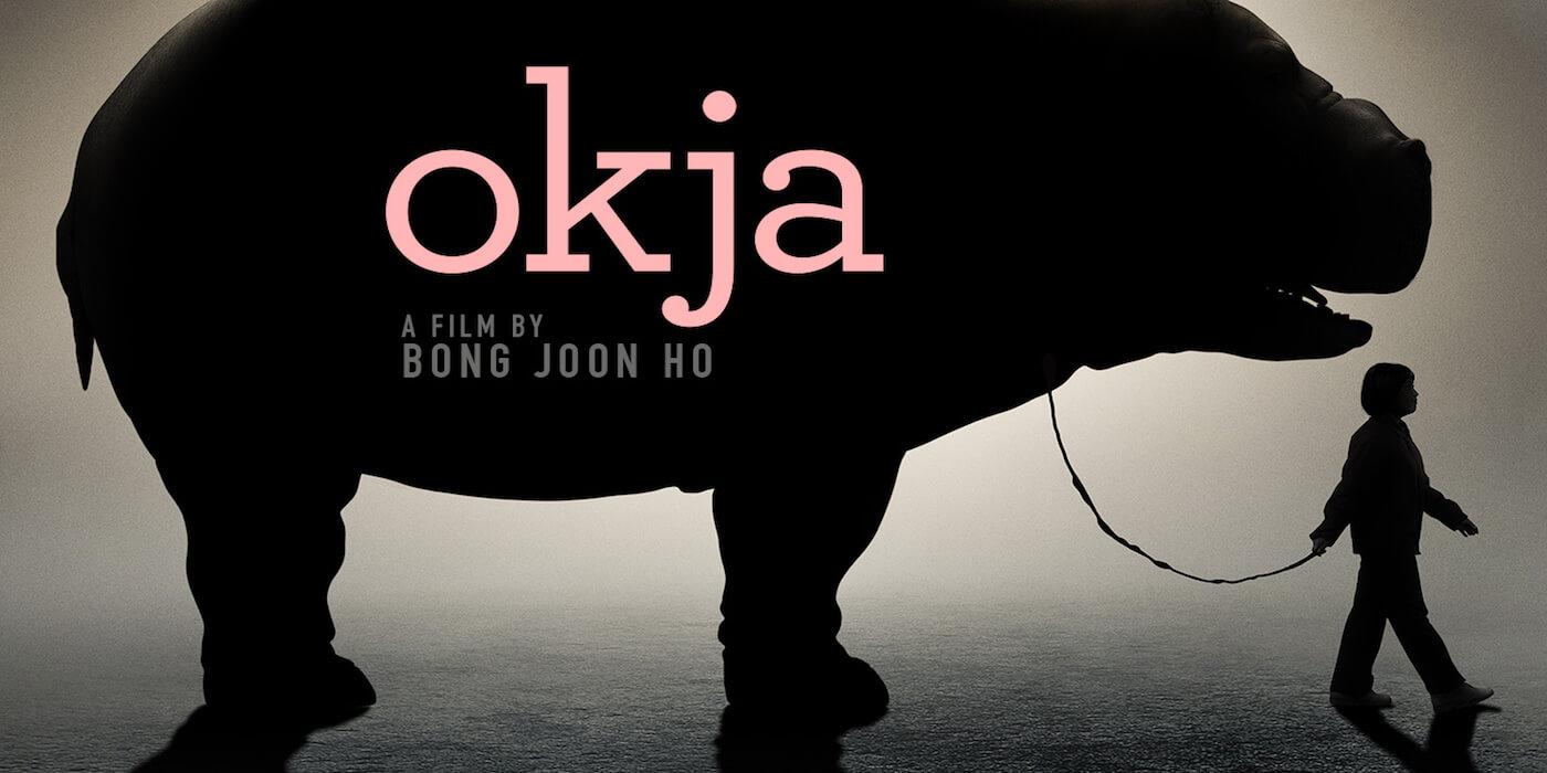 Okja poster 2