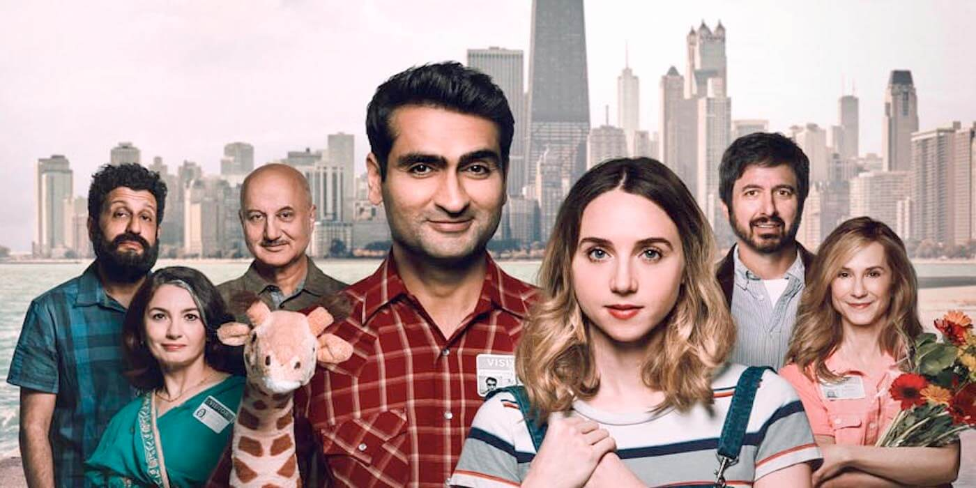 The big sick poster 2