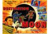 50年代SF映画傑作選①『月世界征服』(1950)レビュー